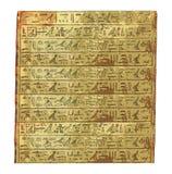 Tema dell'Egitto Fotografia Stock Libera da Diritti