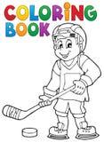Tema 1 dell'hockey del libro da colorare illustrazione di stock