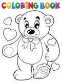 Tema 1 för björn för nalle för färgläggningbok vektor illustrationer