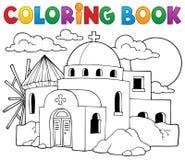 Tema griego 2 del libro de colorear Imágenes de archivo libres de regalías
