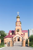 Temirtau, Kazakhstan - August 13, 2016: St. Nicholas Cathedral. Temirtau Kazakhstan - August 13, 2016: St. Nicholas Cathedral Royalty Free Stock Photography