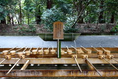 Temizuya in Japanese Temple Royalty Free Stock Image