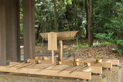 Temizuya: A Shinto cleansing water basin for cleansing hands Royalty Free Stock Photos