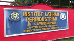 TEMPAHAN CADAR DARI INSTITUT LATIHAN PERINDUSTRIAN NIBONG TEBAL przy Malezja zdjęcie wideo