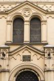 Tempel犹太教堂 免版税图库摄影