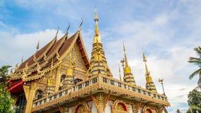 Tempel Royaltyfri Foto