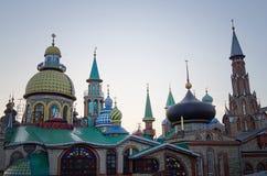 Tempel aller Religionen Stockfotografie