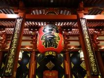 Tempel Asakusa - Senso nachts Stockbilder