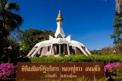 Tempel auf Khao Takeab Berg in Thailand Stockfoto