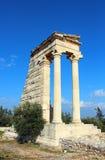 Tempel av Apollo Hylates, Cypern Arkivfoto