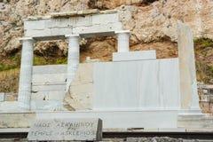 Tempel av Asklepios Royaltyfria Foton