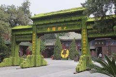 Tempel av chief minister i den Kaifeng staden, centrala Kina Royaltyfri Fotografi