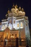 Tempel av de heliga kvinnorna som bär fred till jorden Arkivfoton