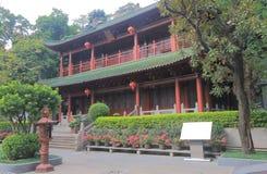 Tempel av de sex Banyanträden Guangzhou Kina Royaltyfria Bilder