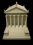 Tempel av den imperialistiska kulten Arkivfoto