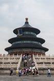 Tempel av himmel Royaltyfri Fotografi