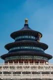 Tempel av himmel, Kina Royaltyfria Foton