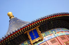 Tempel av himmel på Beijing Royaltyfri Bild