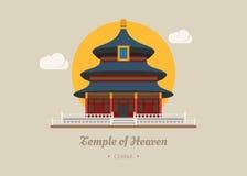 Tempel av himmel, porslin royaltyfri illustrationer