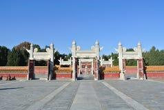 Tempel av jord Arkivbild