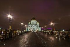 Tempel av Kristus frälsaren i Moskva Arkivfoto