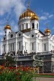 Tempel av Kristus vår frälsare. Arkivfoton