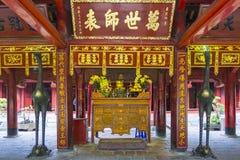 Tempel av litteratur arkivbild