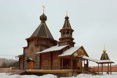 Tempel av vår dam av Troeruchnitsa. Moskva Royaltyfri Foto