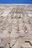 Tempel bij medinathabu stock afbeeldingen