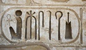 Tempel bij medinathabu royalty-vrije stock fotografie