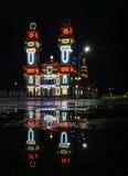 Tempel Cao-Dai Lizenzfreie Stockfotografie