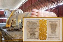 Tempel Chaukhtatgyi Bubbha, Rangun, Myanmar Lizenzfreies Stockbild