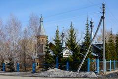 Tempel complex in het Siberische dorp stock foto's