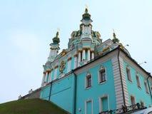 Tempel in der Mitte von Kiew Stockfotos