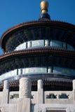 Tempel des Himmels Stockbilder