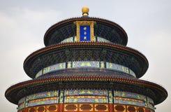 Tempel des Himmels Peking China Stockfotos