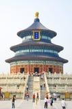 Tempel des Himmels, Porzellan Stockfotos