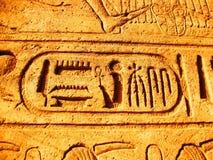 tempel för abudetaljsimbel arkivfoto