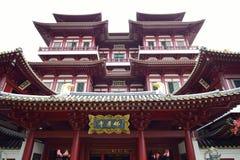 Tempel för Buddha tandrelik i den Kina townen Singapore arkivbilder