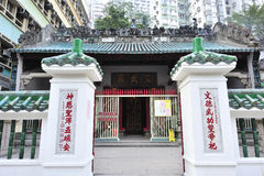 tempel för Hong Kong manmo Arkivfoto