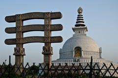 TEMPEL FÖR SHANTI STUPA, NEW DELHI, INDIEN Arkivbilder