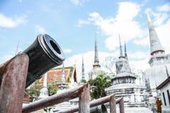 Tempel för Wat phramahathat Royaltyfria Bilder