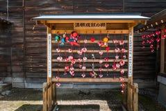 Tempel Hida Kokubunji, Takayama, Japan Stockbilder