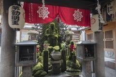 Tempel Hozen -hozen-ji in Osaka, Japan Royalty-vrije Stock Afbeelding