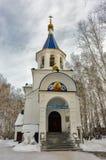Tempel i heder av gudmodersymbolen Tyumen Arkivfoto