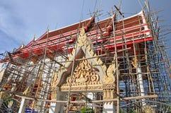 Tempel i renovering Royaltyfri Foto