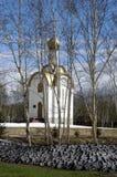 Tempel im Früjahr auf Kamchatka Stockfotografie