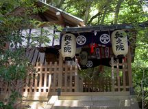 Tempel im Wald Stockfoto