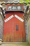 Tempel Koreas Busan Haedong Yonggungsa lizenzfreie stockfotos