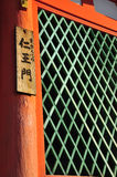 Tempel Kyoto-Kiyomizu Lizenzfreie Stockbilder